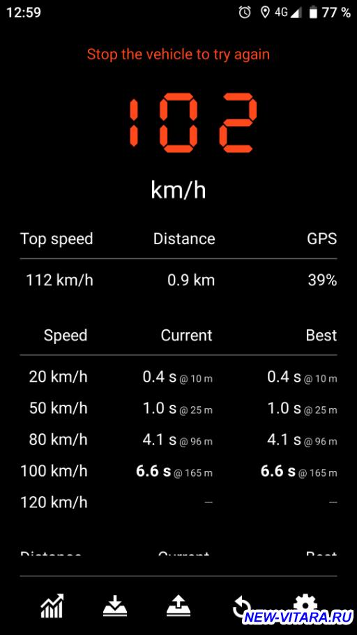 Разгон до 100 км ч - Screenshot_20190807-130001.png