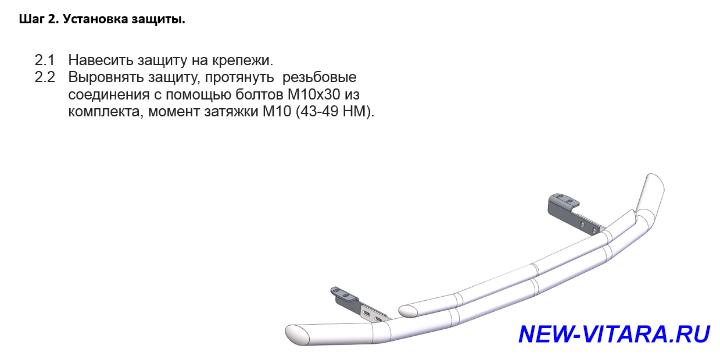 Обвес - 02.png