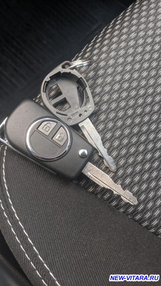 Выкидной ключ - IMG_20190919_183816.jpg