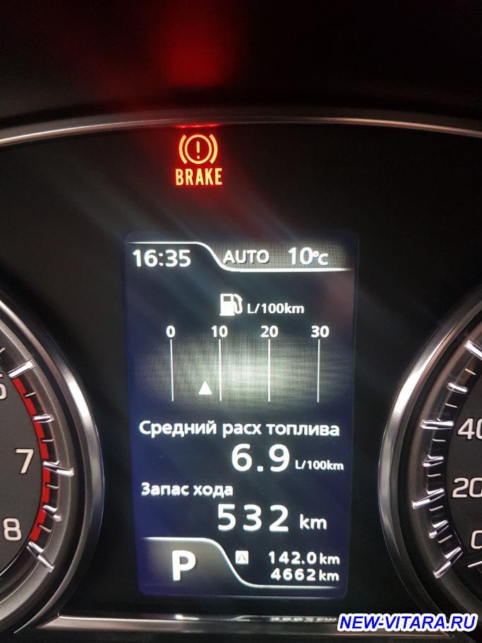 Расход топлива - расход.jpg