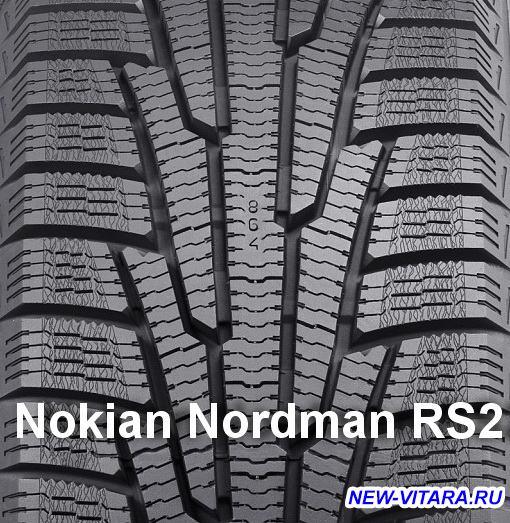 Зимняя резина - NOKIAN-Nordman-RS2-(2).jpg