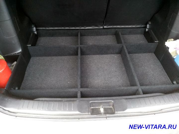 Возможности багажника - IMG_20191012_092911.jpg
