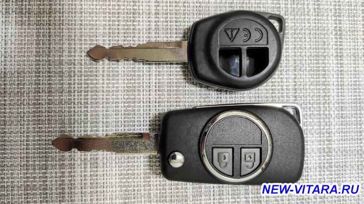 Выкидной ключ - Compare Front.jpg