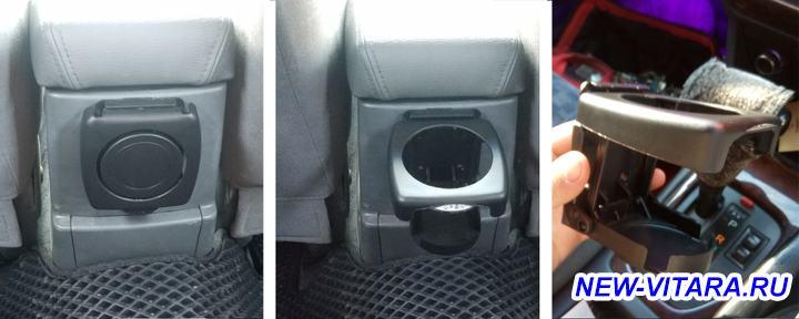 Комфорт задних пассажиров - 02.jpg