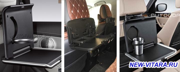 Комфорт задних пассажиров - 03.jpg