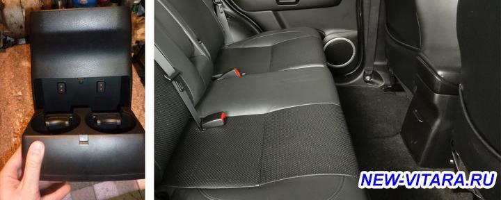 Комфорт задних пассажиров - 05.jpg
