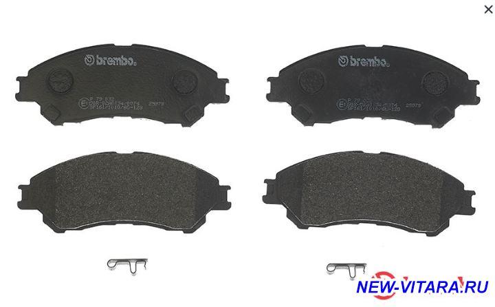 Тормозные колодки диски - brembo.JPG