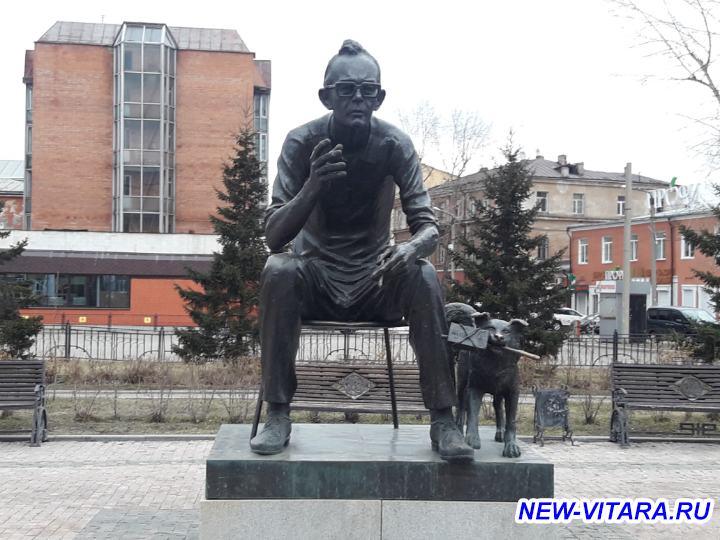 Жанровая городская скульптура - 20200417_181112.jpg