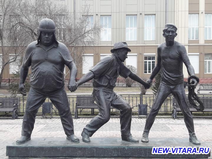 Жанровая городская скульптура - 20200417_181227.jpg