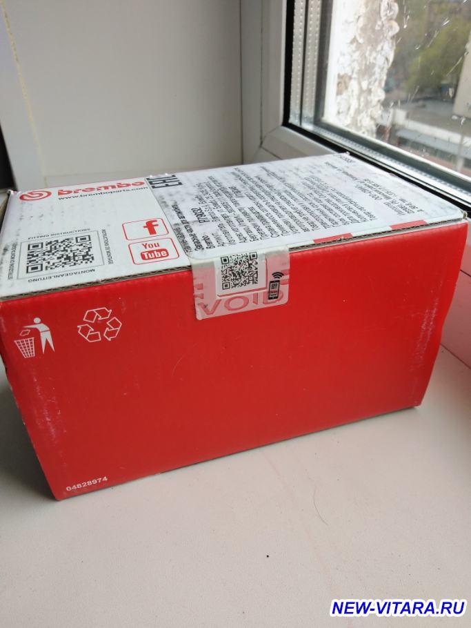 Тормозные колодки диски - IMG_20200422_135405~2.jpg