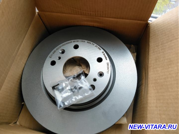 Тормозные колодки диски - IMG_20200422_134513~2.jpg