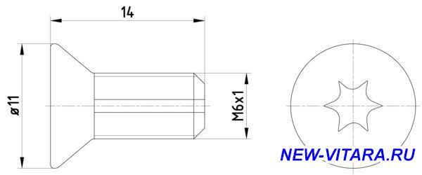 Тормозные колодки диски - thumb.jpg
