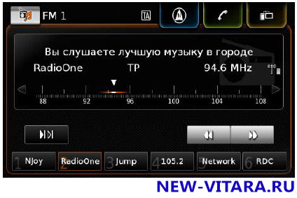 Экран FM-радио - vitara100.jpg