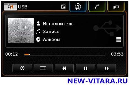Экран USB - vitara101.jpg