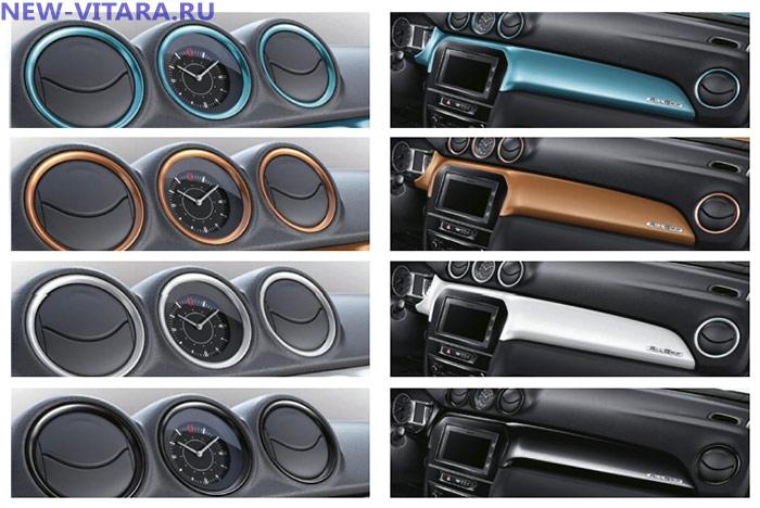 Окантовка дефлекторов кондиционера и декоративная накладка панели приборов - vitara113.jpg