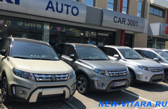 Suzuki Vitara в цвете Savannah Ivory Metallic, Galactic Grey Metallic, Cool White Pearl Metallic - suzuki-vitara7.jpg