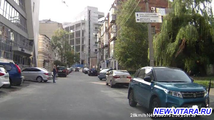 [Харьков] Встречи на дорогах - Vitara-blue.jpg