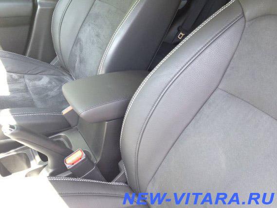 Подлокотник Suzuki Vitara - vitara_pod3.jpg