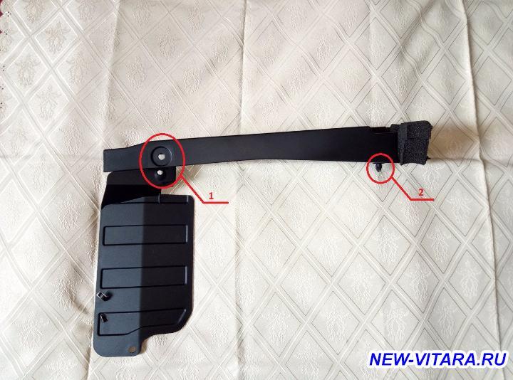 Замеченные отличия китайской версии Vitara от европейской - N1.jpg