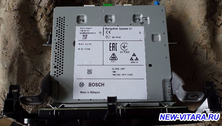 Штатная магнитола, ее функции, возможности и звучание - Bosch-top.jpg