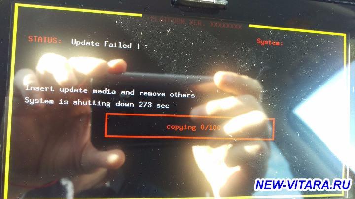 MirrorLink и Android Auto на Suzuki Vitara - IMAG0769.jpg