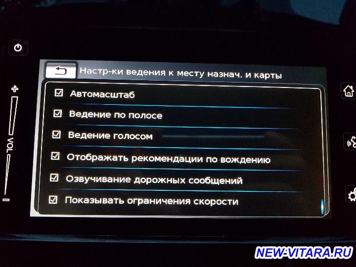 Навигация на SD карточке для GL  - 1507130562326853683883.jpg