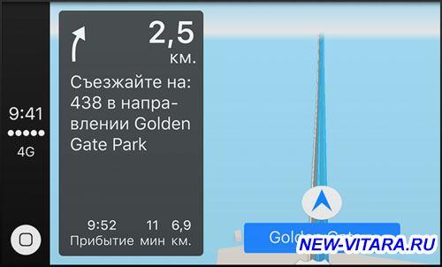 Apple CarPlay в Suzuki Vitara - screen_maps[1].jpg