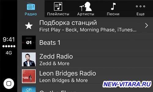 Apple CarPlay в Suzuki Vitara - screen_music[1].jpg