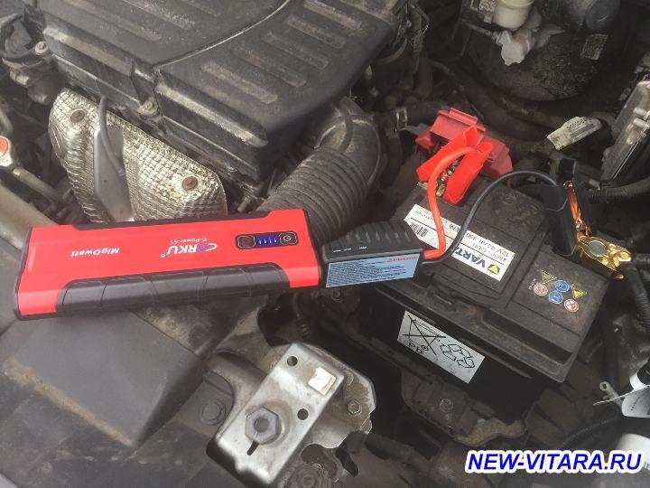 Аккумулятор, напряжение в сети автомобиля - АКБ.JPG