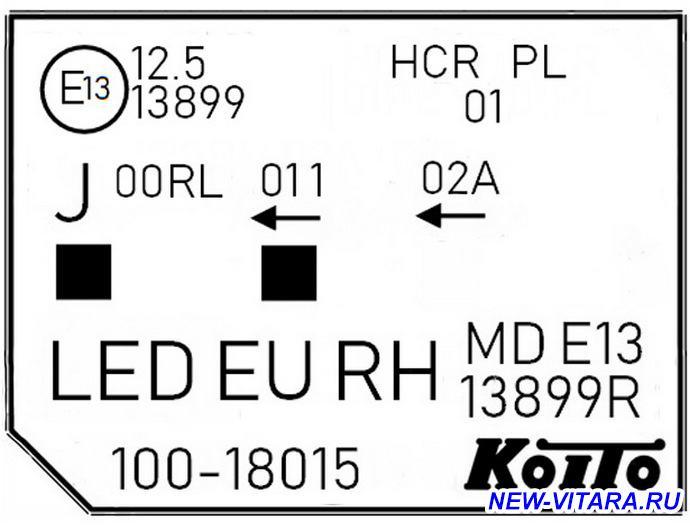 Ближний и дальний свет - Табличка3-2-R.jpg
