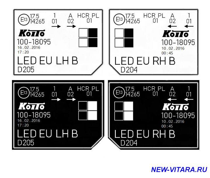 Ближний и дальний свет - Табличка4 LR-Black White.jpg
