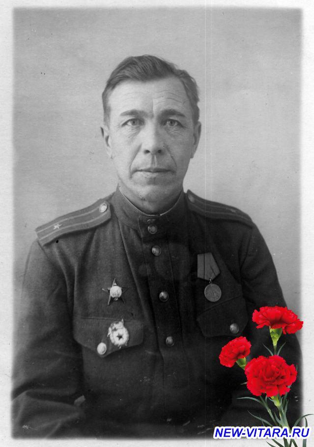С ПОБЕДОЙ  - Дед.jpg