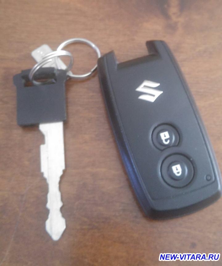 Ключ зажигания для GL и GL  - 20180515_113315-1.jpg