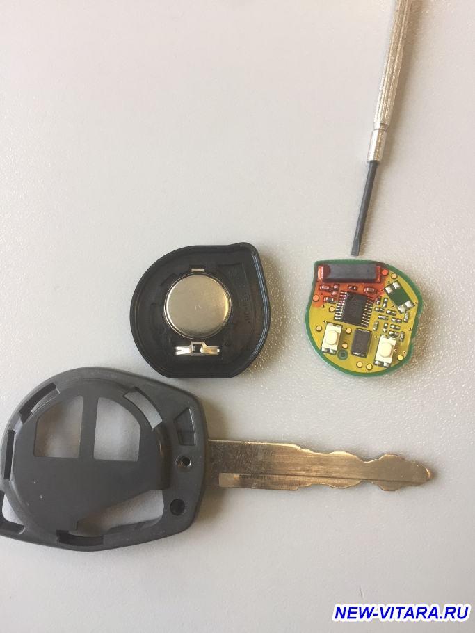 Ключ зажигания для GL и GL  - IMG_1386.JPG