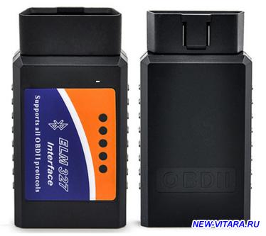OBD EML - сканер.png