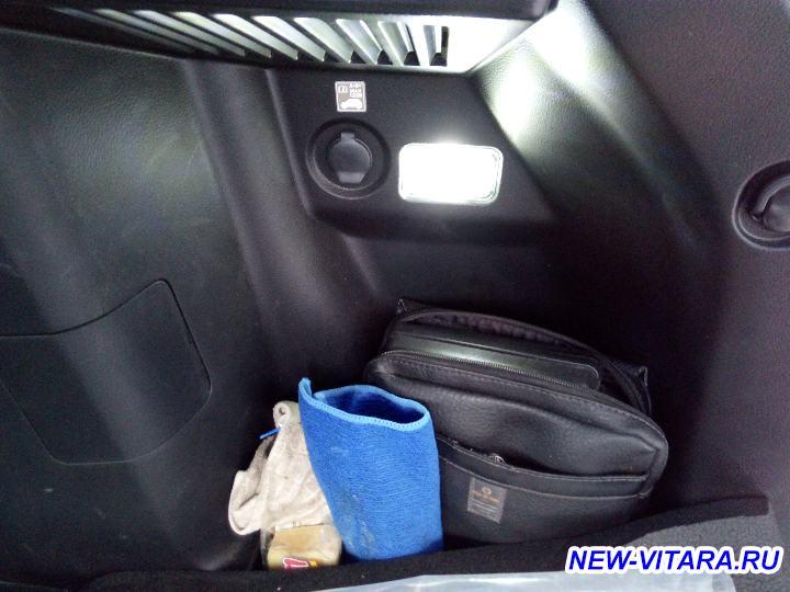 Подсветка багажника - IMG_20180809_160549.jpg