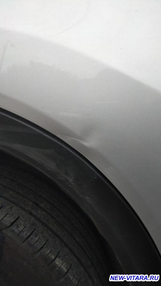Кузовные детали - IMG-2b85635a299c1e6af8b8d2b834e78245-V.jpg