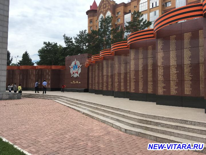 На китайскую границу - IMG_1297.JPG