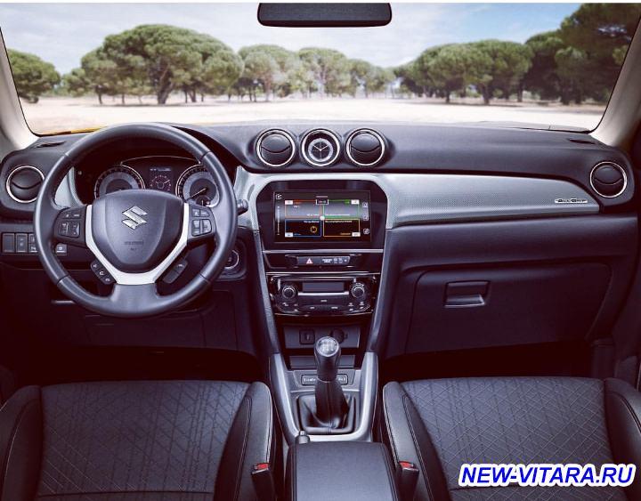 Обновлённый Suzuki Vitara 2019 - 20180828_072731.jpg