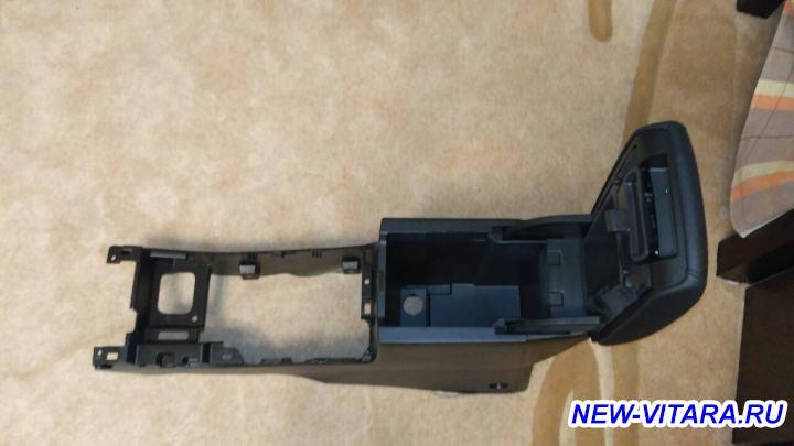 Продам оригинальный подлокотник в Украине на витару - 6.jpg