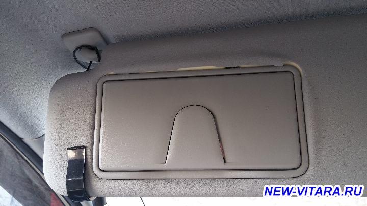Косяки новой Suzuki Vitara венгерской сборки - 20181022_153602[1].jpg