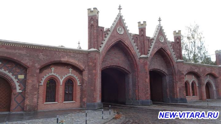 Поездки по Калининградчине - Бранденбургские ворота.jpg