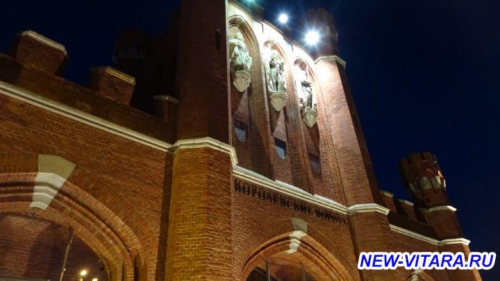 Поездки по Калининградчине - Королевские ворота.jpg