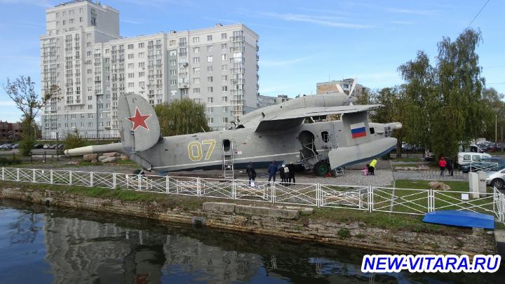 Поездки по Калининградчине - Гидроплан.jpg