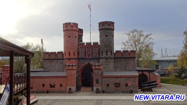 Поездки по Калининградчине - Фридрихсбургские ворота.jpg
