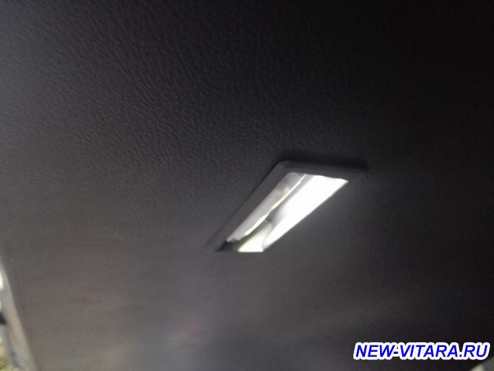 Подсветка багажника - 3.jpg