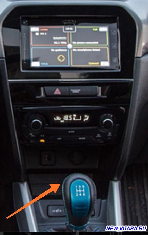 Рация в авто - IMG_20190105_201203.jpg