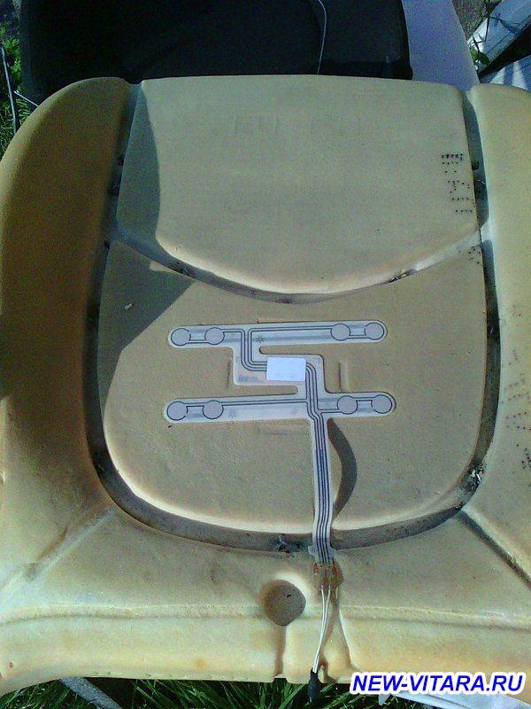 Ремни безопасности - a16f18d5b7ae.jpg