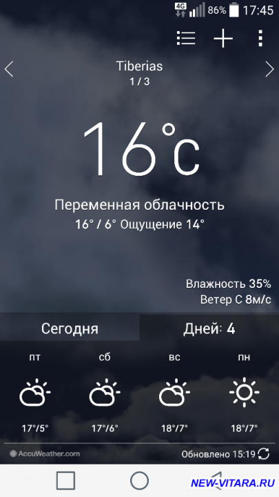 Израиль - Screenshot_2019-01-17-17-45-34.png